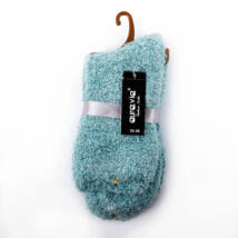Női ezüst szállal szőtt zsenília zokni (5 pár)