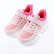 Lányka rózsaszín tépőzáras sportcipő