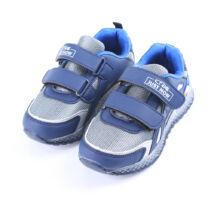 Fiú kék sportcipő dupla tépőzárral, világítós talppal