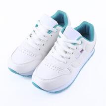 Lány fehér sportcipő