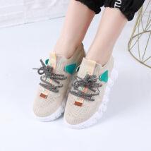 Női bézs platform sportcipő