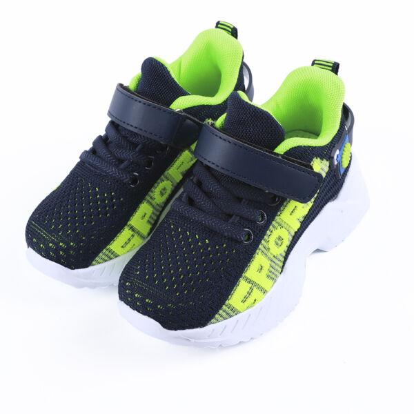 Kisfiú fekete-zöld tépőzáras sportcipő