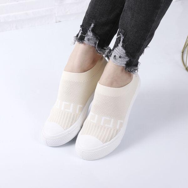 Női bézs tornacipő